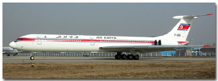 Air Koryo Airlines Flights Tickets and Schedule