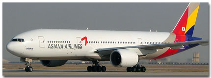 Asiana Airlines Flight Schedule Online