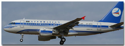 Azerbaijan Airlines Flight Schedule Online