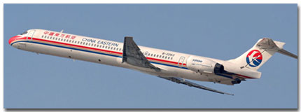 China Eastern Airlines In-Flight Services