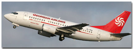 Georgian Airways Flight Schedule Online