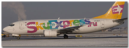 Sky Express Airlines Cheap Flights tickets