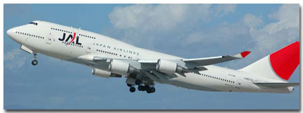 Japan Airlines In-Flight Services