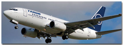 TAROM Flight time table Online